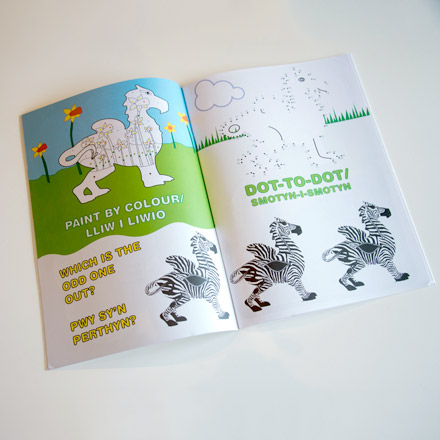 activity book design